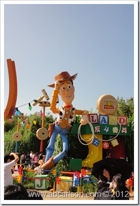 HKD Woody