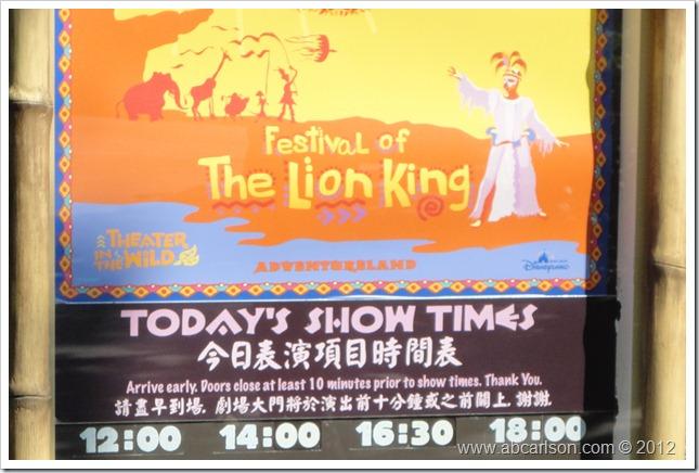 HKD Lion King Show
