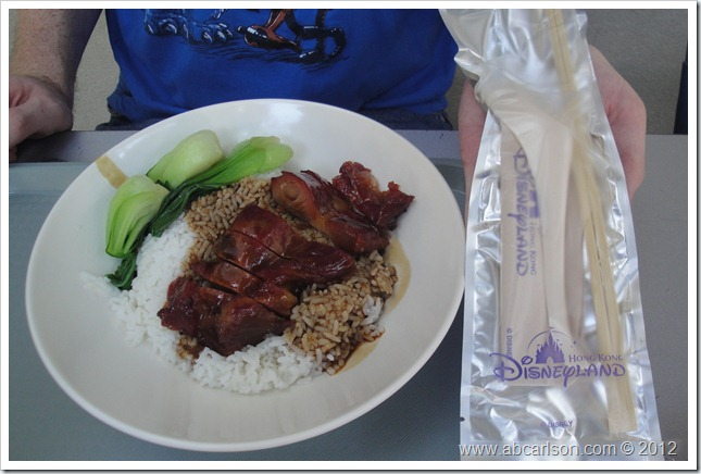 HKD Lunch