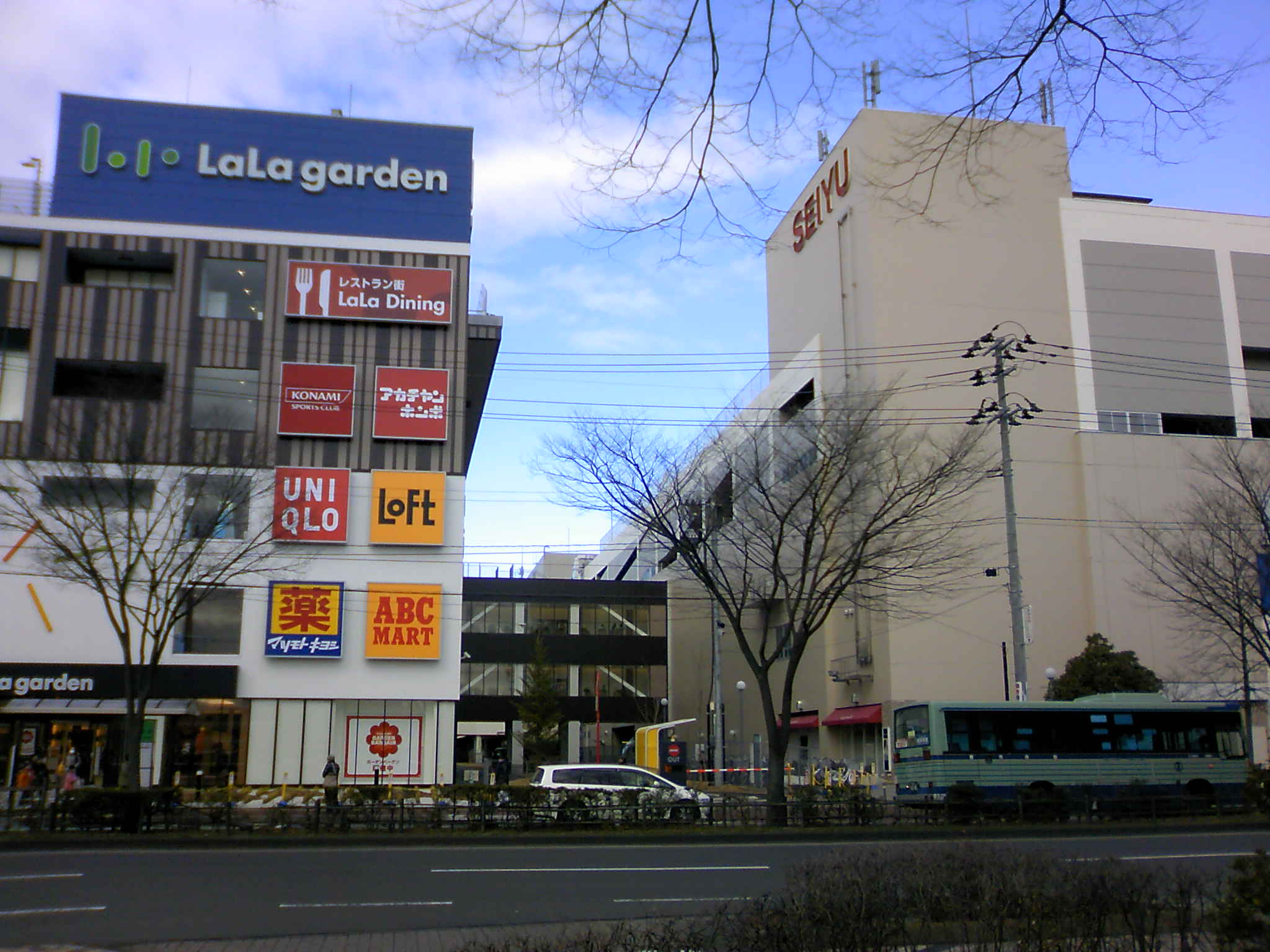 The Mall & Lala Garden