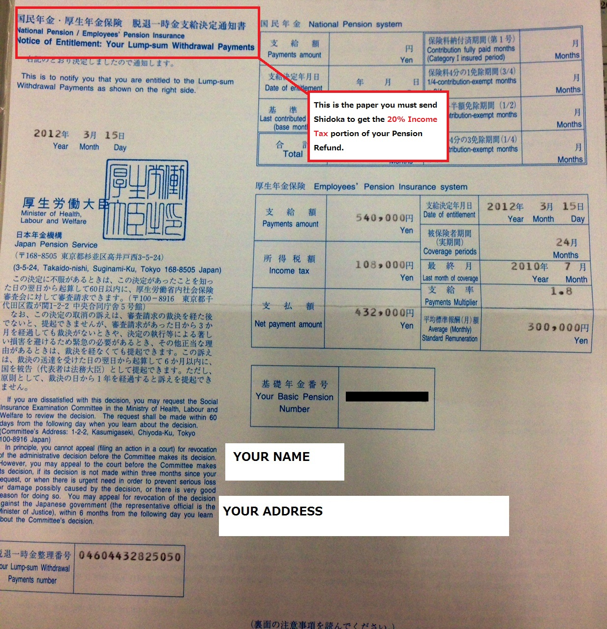 JETs in Sendai After Leaving Japan – Pension Service Claim Form