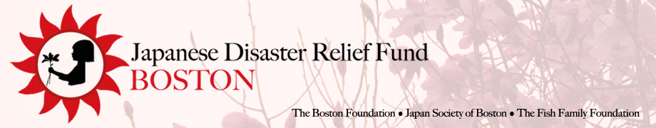 Japanese Disaster Relief Fund - Boston