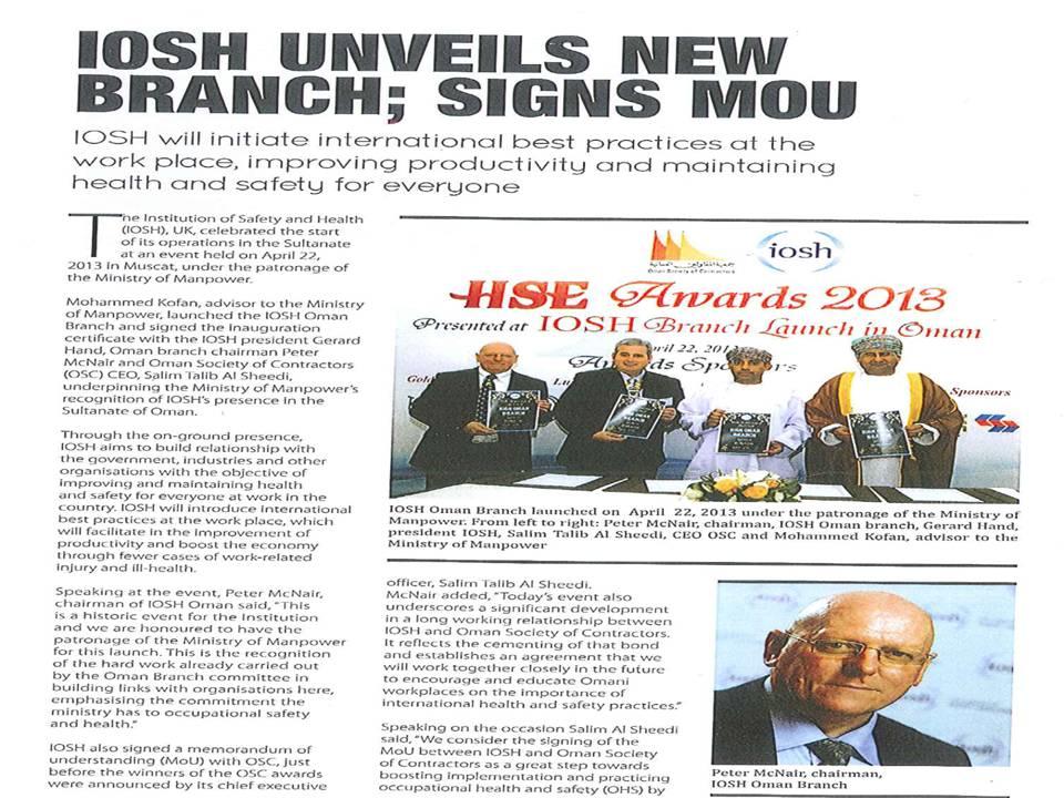 4ab298b1e6a Al Hajiry Trading LLC - News - Al Hajiry wins HSE Award- Oman Society of  Contractors