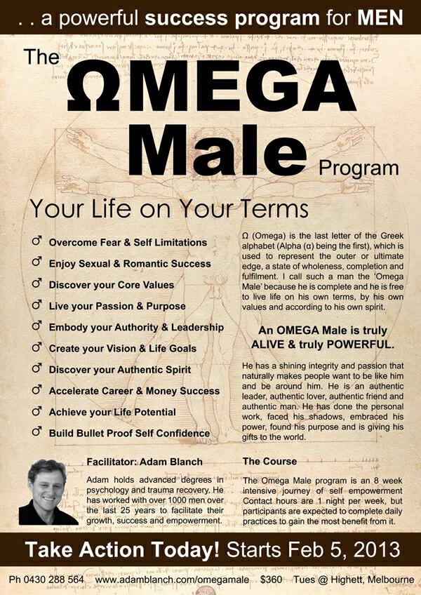 Omega male traits