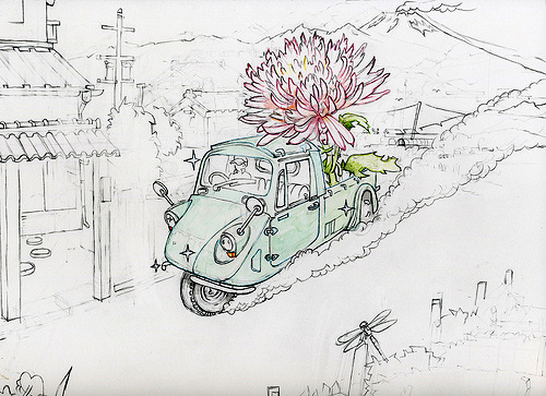 &lt;p&gt;&lt;span style=&quot;font-size: 80%;&quot;&gt;Hiro Sakaguchi&lt;br /&gt;&lt;em&gt;Chrysanthemum Delivery&lt;/em&gt;&lt;br /&gt;Watercolor and graphite on paper&lt;br /&gt;18 x 24&quot;&nbsp;&lt;br /&gt;&lt;br /&gt;&lt;/span&gt;&lt;span style=&quot;font-size: 80%;&quot;&gt;&lt;strong&gt;Placed in a private collection&lt;/strong&gt;&lt;/span&gt;&lt;/p&gt;<br/>&lt;p&gt;&nbsp;&lt;/p&gt;