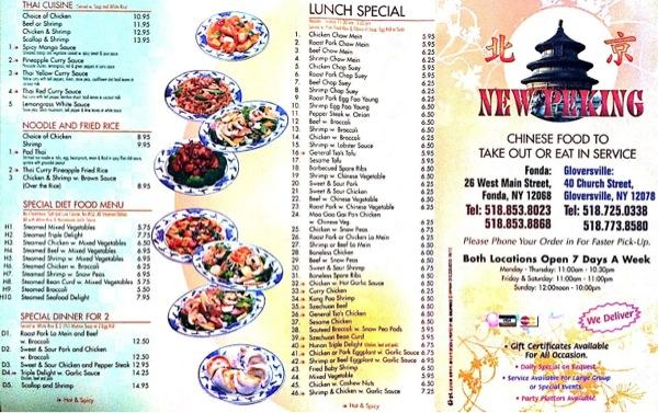 New peking restaurant garden city menu fasci garden - New peking restaurant garden city ...