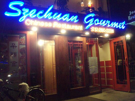 Szechuan Gourmet Restaurant Nyc