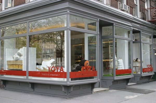 a1190049 Yoya - Downtown NYC Baby Store - New York City Baby Guide Listing ...